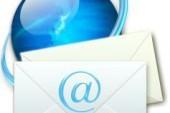 روشهای مقابله با کنترل ایمیل