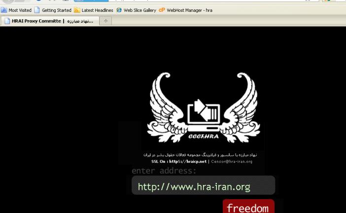 DomainKeys: اثبات هویت فرستنده ایمیل و حفاظت از آن