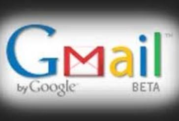 پیش فرض ابزار جديد سرقت اطلاعات Gmail و طریق مقابله با آن