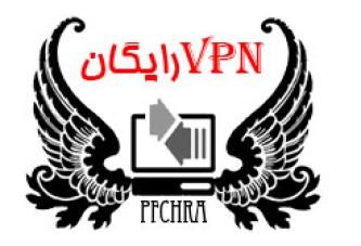 آغاز توزیع گسترده وی پی ان رایگان برای کاربران ایرانی