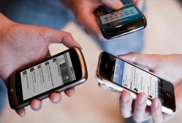 دریافت ریزنمرات و برنامه کلاسهای دانشگاه از طریق تلفنهمراه