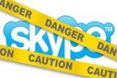 مراقب کلاهبرداری های نیجریه ای در اسکایپ باشید!
