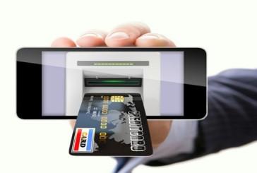 کدهای مخرب در ۱۱ درصد همراه بانکها