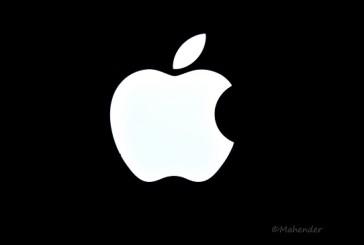 عرضه وصله امنیتی اپل بعد از شناسایی بدافزار خطرناک