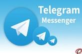 امنیت و حریم خصوصی در تلگرام (۲)