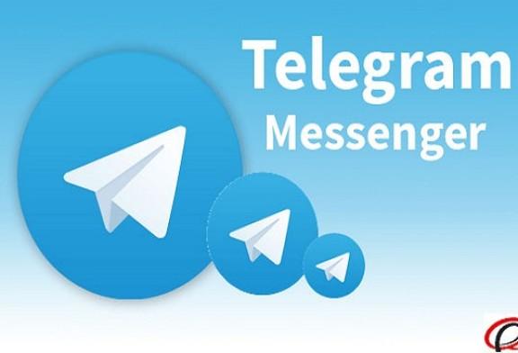 هشدار: باگ امنیتی تلگرام باعث مصرف نجومی ترافیک می شود