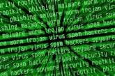 سفری به دنیای هکر ها