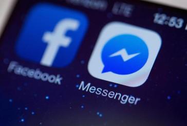 مراقبت از سامانههای ویندوز /مک/ لینوکس در مقابل بدافزاری که از طریق پیامرسان فیسبوک منتشر میشود