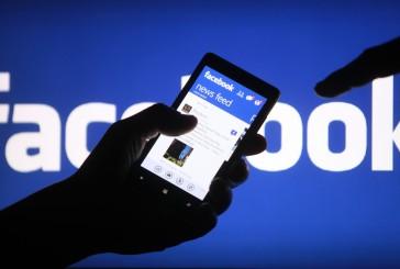 تنظیمکنندهی حفظ حریم خصوصی اسپانیایی مبلغ ۱.۵ میلیون دلار فیسبوک را جریمه کرد