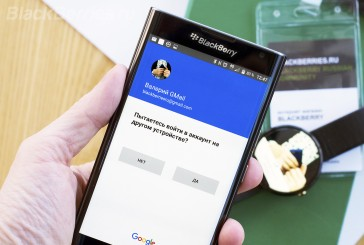 گوگل پرامپت انتخاب اصلی شرکت گوگل برای احراز هویت دو-مرحلهای است