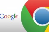 گوگل کروم بار دیگر مورد هدف افزونههای مخرب قرار گرفت