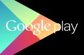 برنامههای امنیتی جعلی گوگلپلی اطلاعات کاربر را به دست میآورد