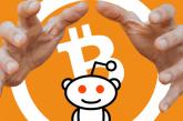 خالی شدن حسابهای بیتکوین کاربران Reddit پس از نفوذ به Mailgun