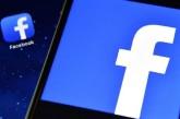 مشکلات امنیتی فیس بوک مشهود است