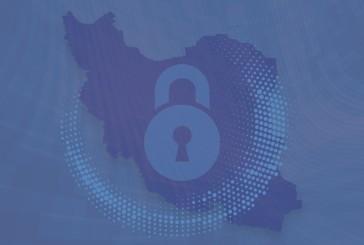 باجافزاری که فایلهای کاربران ایرانی را رمزگذاری نمیکند!